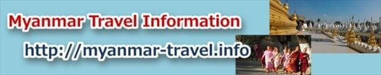 Myanmar Travel Information Japanese