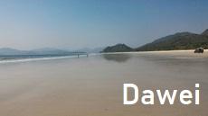 Myanmar Travel Information Mawlamyine、Mawlamyine