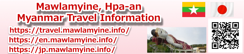 Mawlamyine Travel Information