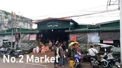 zeigyi no2 market