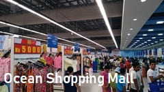 ocean shopping mall