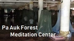 sightseeing spot Tourist attractions Pa-Auk Forest Meditation Center photo