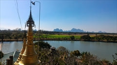 hpa an kyaut ka latt pagoda view photo