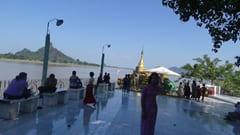 Mawlamyine Travel Information hpa an shwe yinh myaw pagoda、