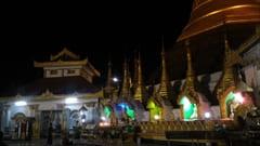 mawlamyine kyeik than lan pagoda、夜景、Mawlamyine Travel Information、写真