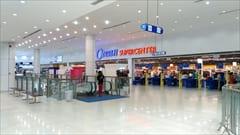 オーシャン・ショッピング・モール、2階、大きなスーパーマーケット、買い物、服、Mawlamyine、