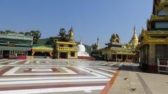 Thaton photo Shwe Sar Yan Pagoda