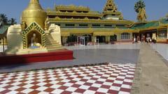 photo Shwe Sar Yan Pagoda
